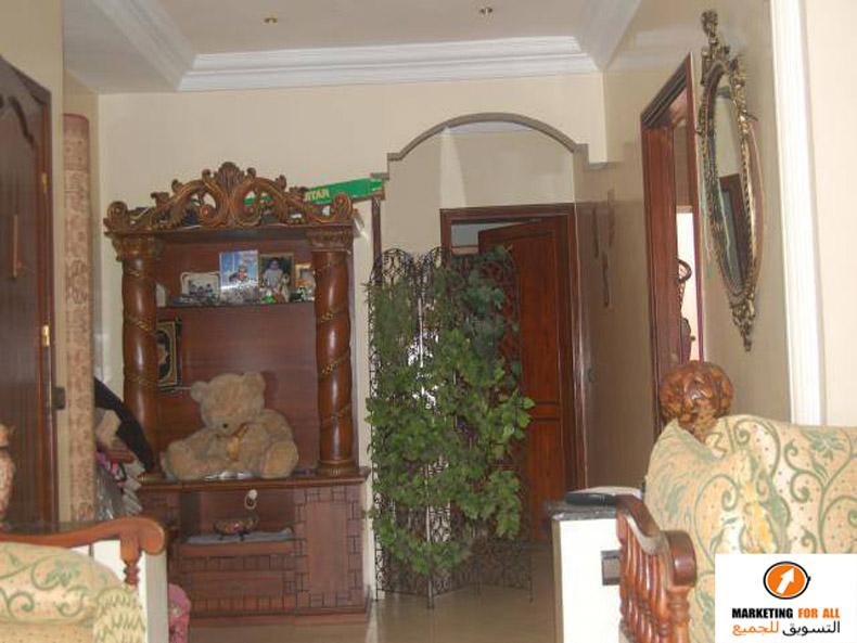 Appartement à Vendre Maroc