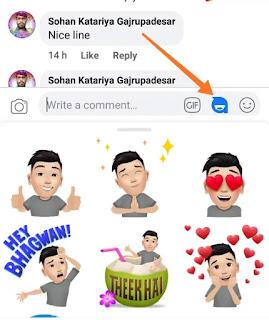 Facebook पर खुद का कार्टून अवतार कैसे बनाये ?