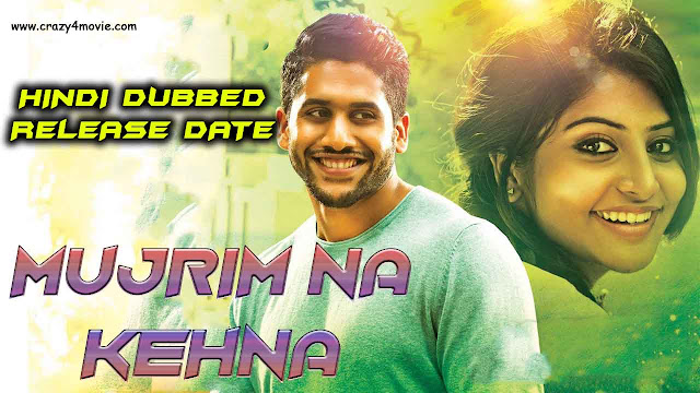 Mujrim Na Kehna Hindi dubbed movie