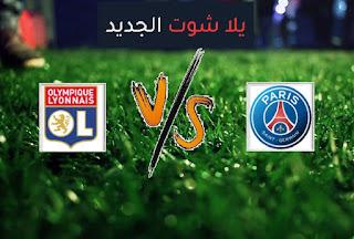 نتيجة مباراة باريس سان جيرمان وليون اليوم الأحد 19-09-2021 في الدوري الفرنسي