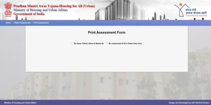 {Online} प्रधानमंत्री आवास योजना 2021 ऑनलाइन आवेदन | Apply PMAY Yojana