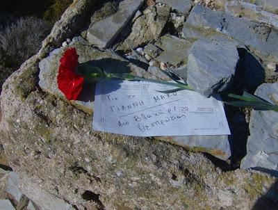 Ένα λουλούδι από τη φύτρα της καρδιάς στον εξόριστο της Μακρονήσου μπαρμπα Γιάννη Μάκο