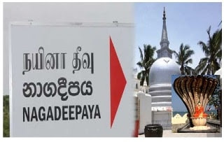 Nagadeepa statue - Elam tamil