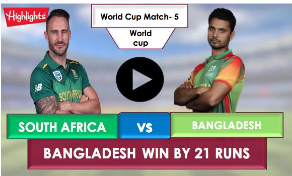 Watch the Full Match Highlights: BANGLADESH VS SOUTH AFRICA, Bangladesh win by 21 runs