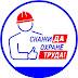 Охрана труда в сортировочных центрах Почты России Воронежа
