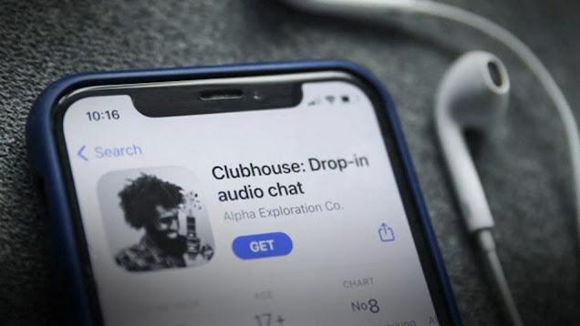 تحديث Clubhouse | حل لمشكلة جودة الصوت في الميكروفون ومزايا أخرى