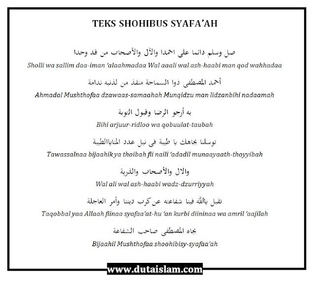 shohibus syafa'ah teks arab dan latin