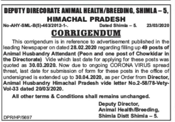 HP Animal Husbandry Department Recruitment 2020