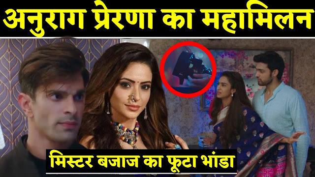 Future Story : Anurag to finally see Prerna's pregnancy post Bajaj exposed in Kasauti Zindagi Ki 2