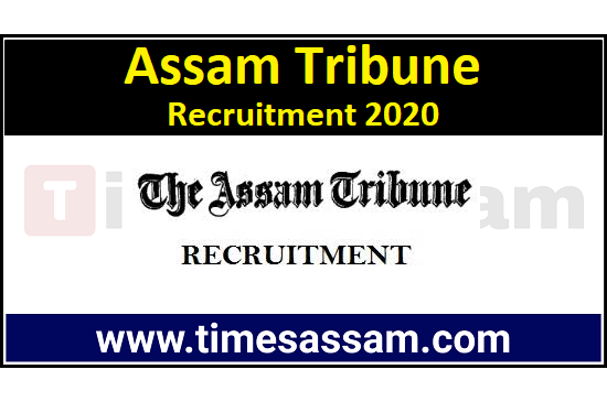 Assam Tribune Recruitment 2020