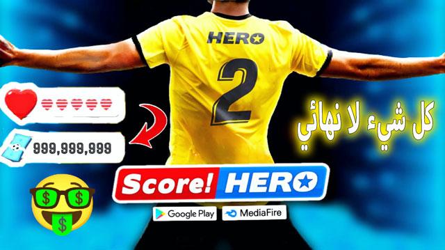 تحميل لعبة Score Hero 2 للاندرويد قلوب لا تنتهي