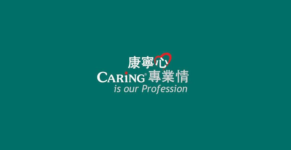 CARiNG Pharmacy: Caring is Our Profession