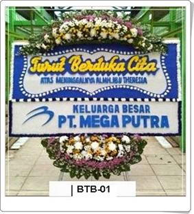 Toko Bunga di Petojo Jakarta Pusat 24 Jam
