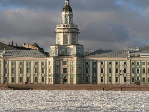 estudiar ruso en la Universidad de San Petersburgo
