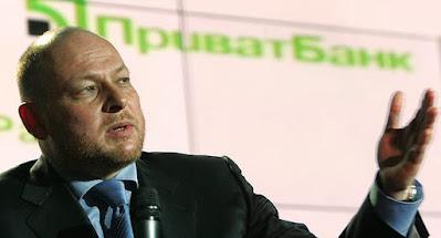 НАБУ объявило в розыск бывшего председателя правления Приватбанка Дубилета