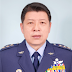 Taiwan investigates former Vice Defense Minister Chang Che-ping for espionage