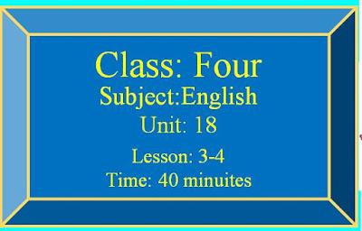 ডিজিটাল কন্টেন্ট || Digital Content || Class: Four || Subject: English || Brush, brush, your teeth.