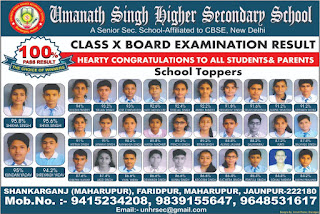 Umanath Singh higher Secondary School