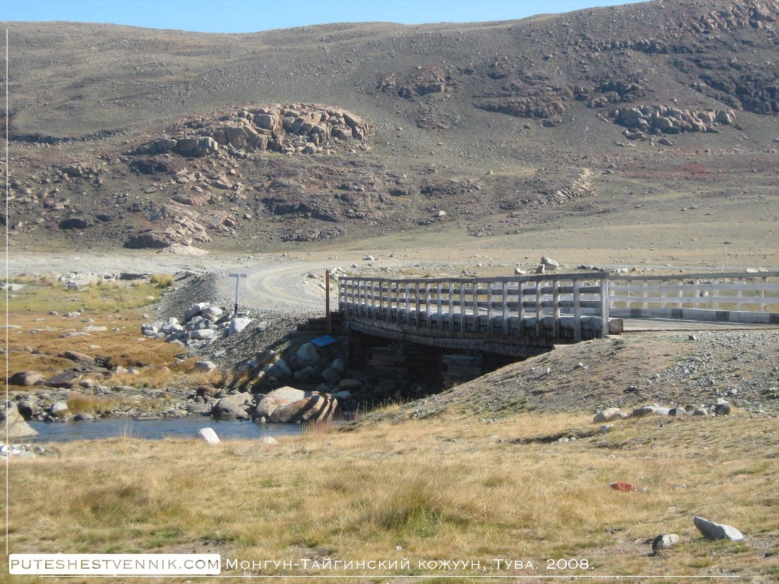 Деревянный мост в Туве