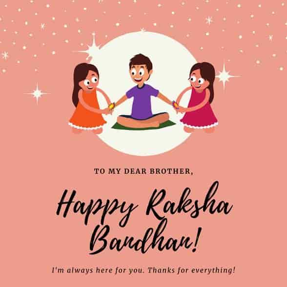 raksha bandhan wishes for brother