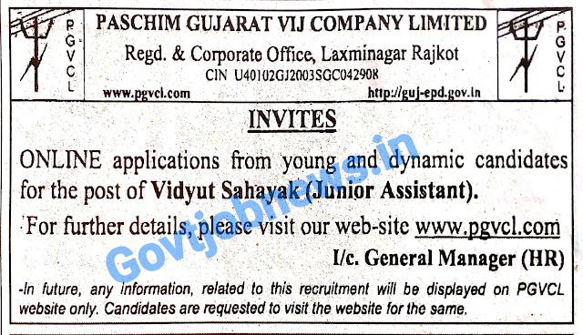 PGVCL-Vidyut Sahayak (Junior Assistant) Recruitment 2019-20 | Apply @pgvcl.com