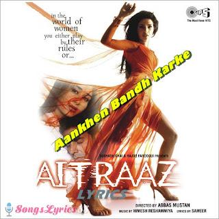 Ankhe Bandh Karke Lyrics Aitraaz [2004]