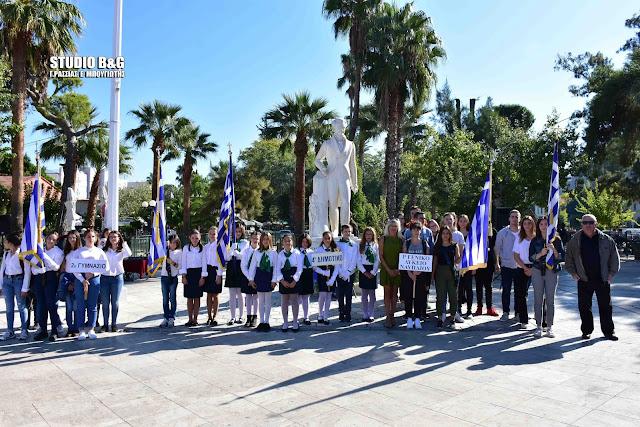 Μαθητές από σχολεία του Ναυπλίου τίμησαν του ήρωες του 1940 (βίντεο)