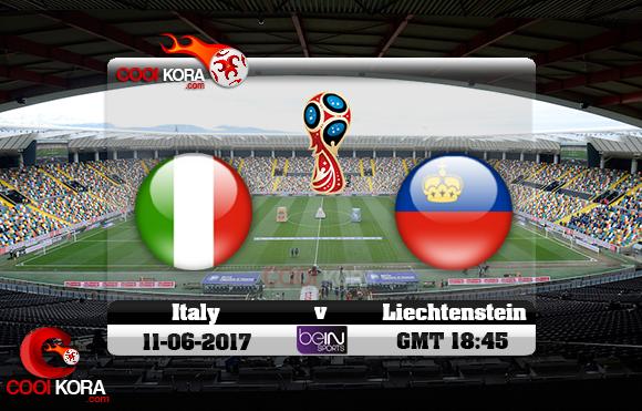 مشاهدة مباراة إيطاليا وليشتنشتاين اليوم 11-6-2017 تصفيات كأس العالم