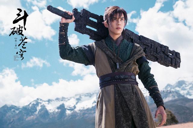 Battle Through The Heavens 2018 Chinese fantasy Wu Lei