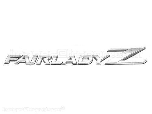 Auto Club: Nissan Fairlady 350Z In Pakistan