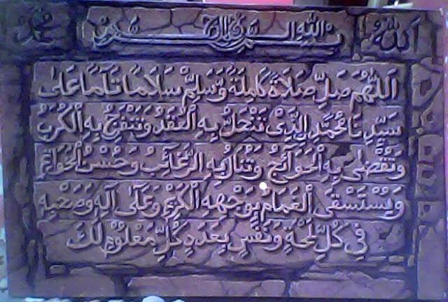 shalawat nariyah amalan