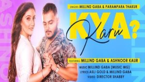 क्या करूं  Kya Karu Lyrics  Hindi English – Millind Gaba PUNJABI LYRICS Kya Karu SONG Lyrics Millind Gaba LATEST SONG LYRICS क्या करूं  Kya Karu GANA