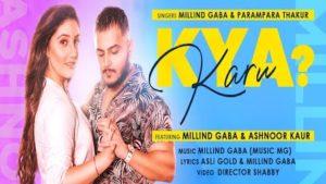 क्या करूं  Kya Karu Lyrics  Hindi English – Millind Gaba