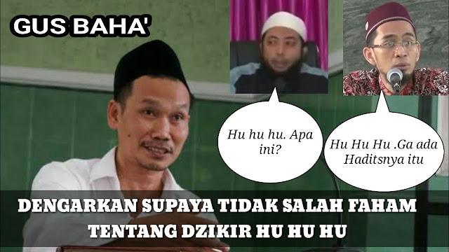 Gus Baha Jelaskan Maksud Dzikir 'HU' yang Disalahkan Ustad Adi Hidayat dan Khalid Baslamah