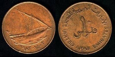 UAE 10 Fils (1973-1989)