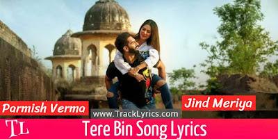 tere-bin-song-lyrics-parmish-verma
