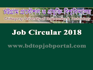 Chittagong University of Engineering and Technology Job Circular 2018