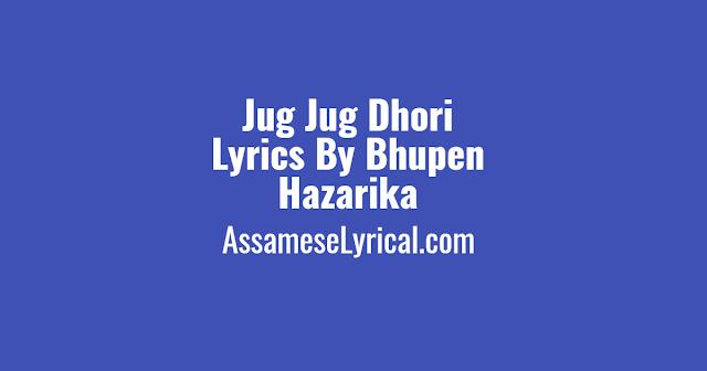 Jug Jug Dhori Lyrics