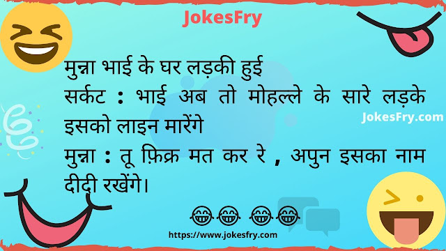 munna bhai circuit jokes