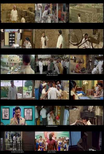 Marathi Movies Download