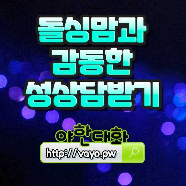 용현3동태블릿