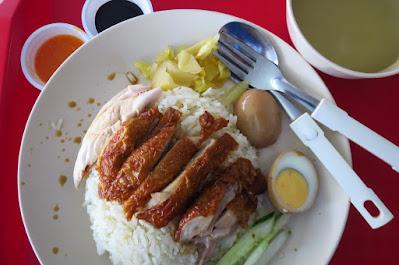 Tiong Bahru Hainanese Boneless Chicken Rice, roasted chicken rice