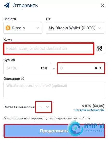 Cách gửi tiền bitcoin