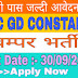 SSC Constable GD Recruitment 2018- Apply now and know full details
