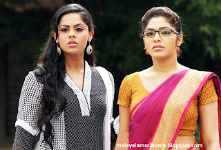 Rima Kallingal and Karthika Nair during the shot