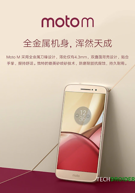 Motorola Moto M Promotional Images -TechDroider