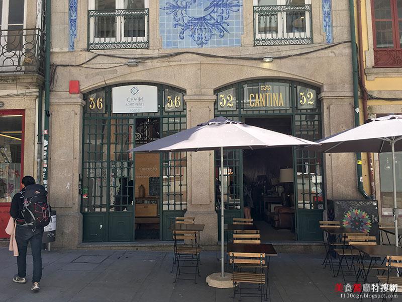 [葡萄牙] 波多/波爾圖主教座堂附近【Cantina 32】新鮮美味烤章魚 茄汁鮮蝦魷魚