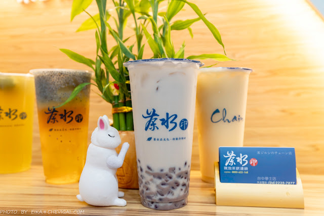 MG 1269 - 熱血採訪│茶水印人文茶飲,中國醫人氣飲料,獨家專利360度漩茶工法,杯杯都能喝到現泡好茶