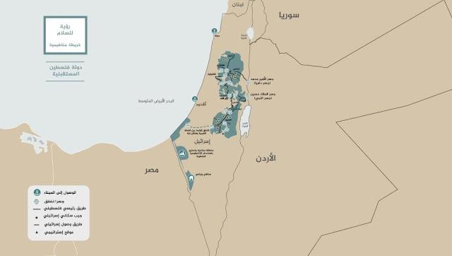 شكل الدولة الفلسطينية والإسرائيلية وفق خطة ترامب للسلام
