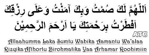 Bacaan Doa Berbuka Puasa Ramadhan Yang Shahih Arab Latin Artinya